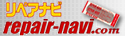 自動車修理の情報サイト「リペアナビ」