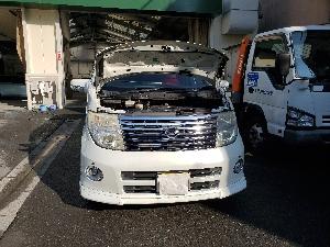 ミツワ自動車の修理事例[3473 番目]